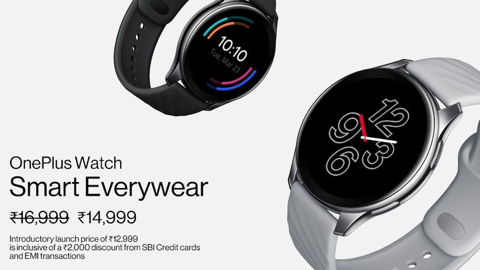 OnePlus Watch Listed at an Introductory Price of Rs. 14,999: All the Details