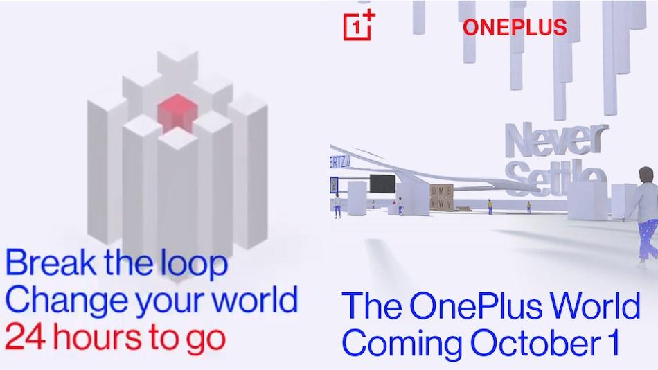 OnePlus कल लॉन्च करेगी OnePlus World