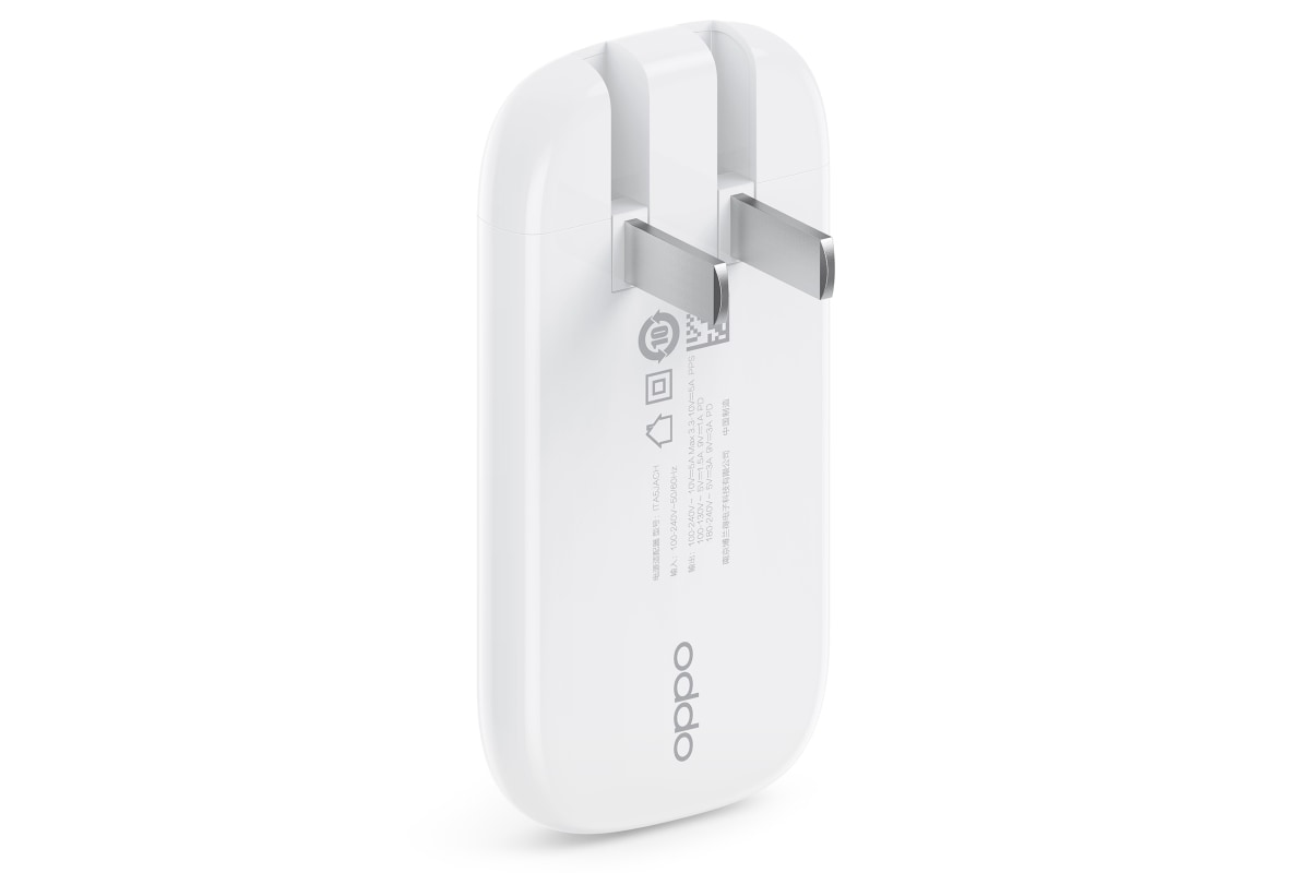 oppo 50w mini supervooc charger image Oppo 50W mini SuperVOOC charger