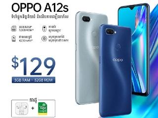 Oppo A12s ऑक्टा-कोर प्रोसेसर के साथ हुआ लॉन्च, जानें स्पेसिफिकेशन