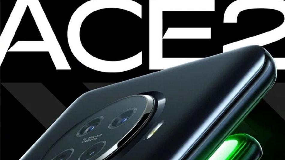 Oppo Ace 2 होगा दमदार Snapdragon 865 चिपसेट से लैस, डिज़ाइन भी लीक