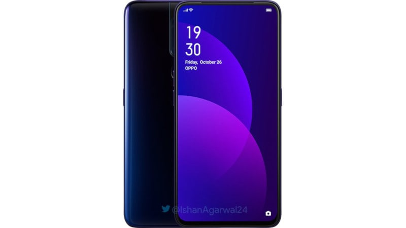 Oppo F11 Pro Render Leaked Ahead of March 5 Launch, Shows Notch-Less Display
