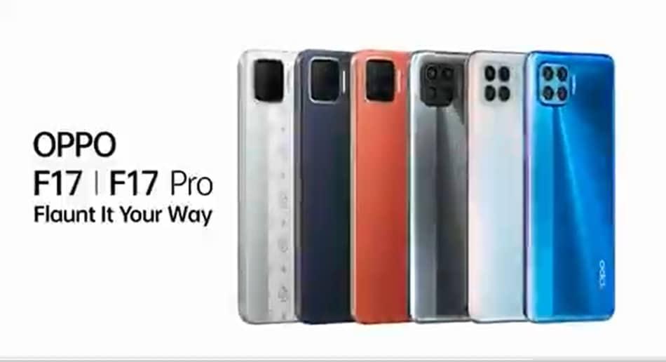 Oppo F17 और Oppo F17 Pro भारत में जल्द होंगे लॉन्च, स्लिम डिज़ाइन होगी खासियत