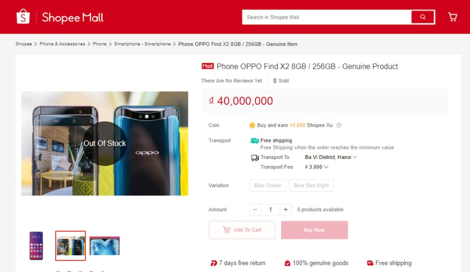 Oppo Find X2 Spotted on Vietnam Retail Site Ahead of Launch Next Month, Full Specifications Leaked