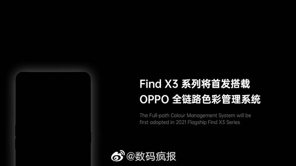 Oppo Find X3 Series to Launch in 2021 With System-Wide 10-Bit Colour Support, Company Confirms