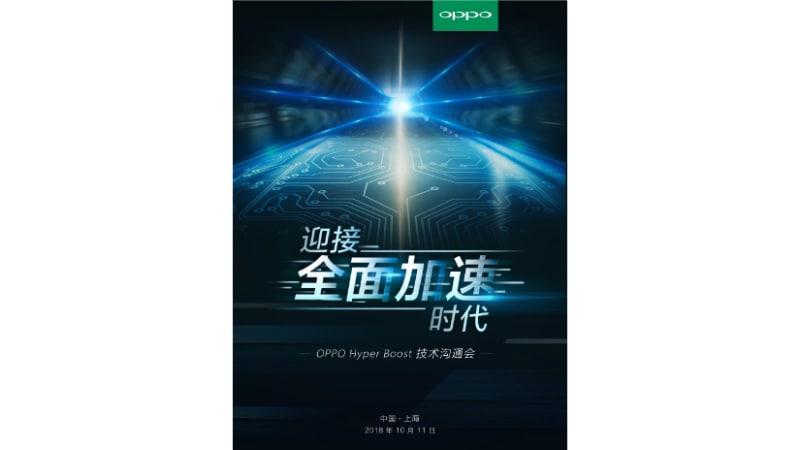 oppo hyper boost weibo Oppo Hyper Boost