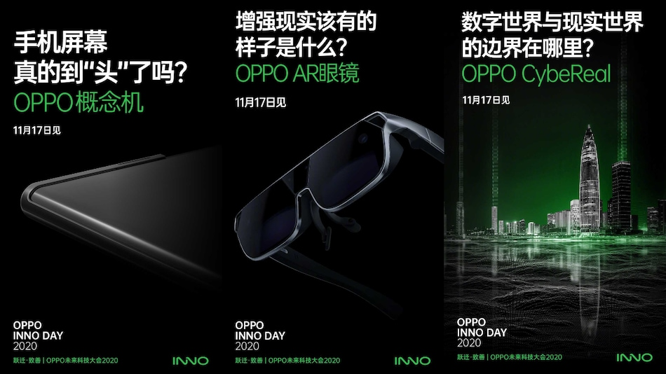 Oppo AR Glasses, Concept Phone Teased to Launch on November 17