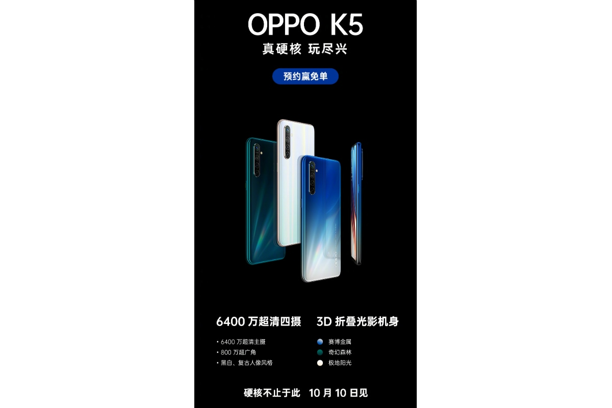 oppo k5 teaser weibo Oppo K5
