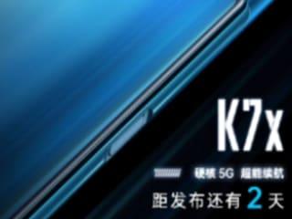 Oppo K7x की गीकबेंच लिस्टिंग व आधिकारिक टीज़र पोस्टर लॉन्च से पहले आए सामने