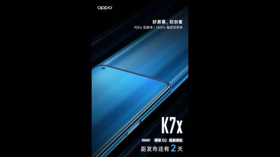 Oppo K7x Geekbench Listing, Official Teaser Reveal Key Specifications Ahead of November 4 Launch
