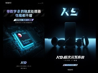 Oppo K9 5G to Launch With Qualcomm Snapdragon 768G SoC, Smart Band and TWS Earphones Teased