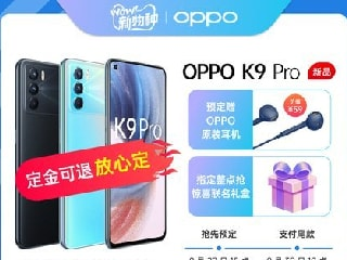 Oppo K9 Pro Launch Set for September 26, Teased to Feature 64-Megapixel Triple Rear Cameras