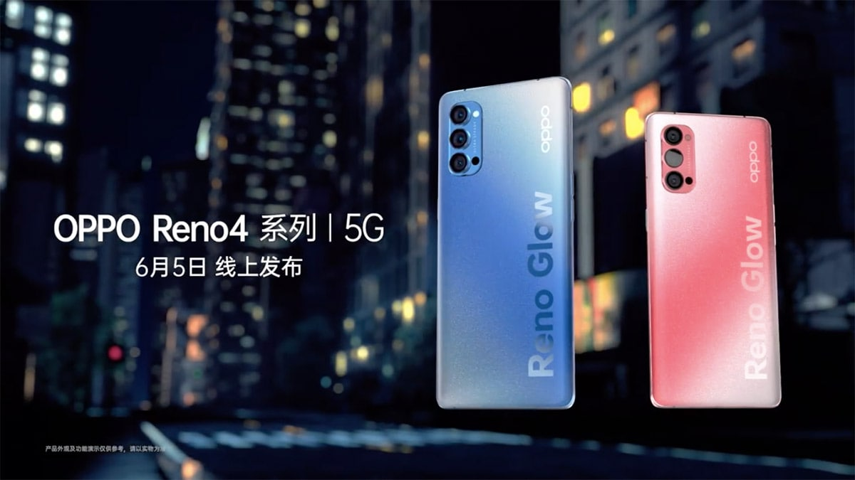 Oppo Reno 4 Series Launching on June 5, Pre-Orders Already Live via JD.com