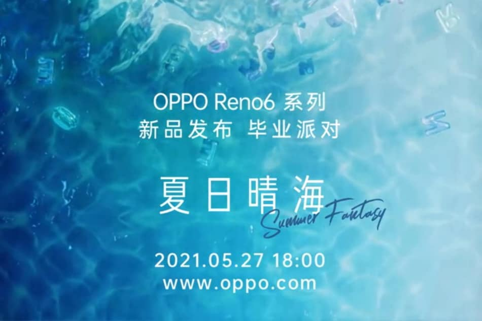 Oppo Reno 6 Series Launch Date Confirmed as May 27: Expected Price, Specifications