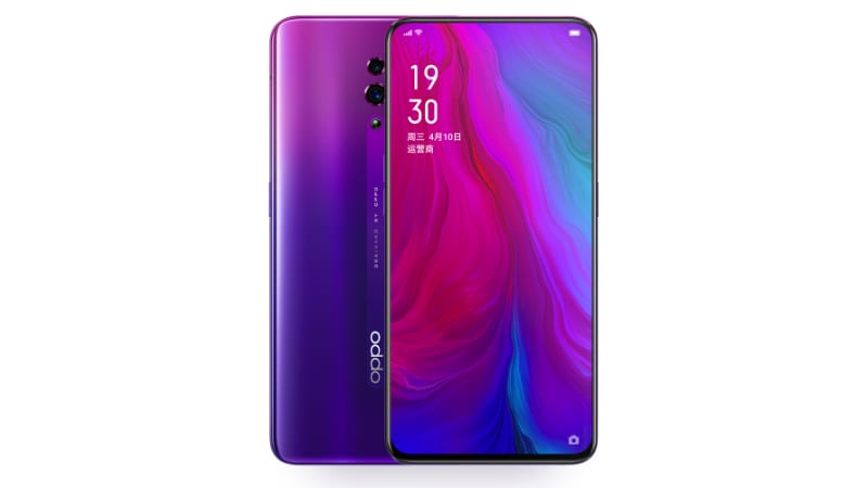 oppo reno nebula purple colour option Oppo Reno