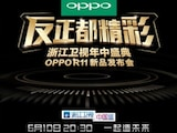 Oppo R11, R11 Plus With Dual Camera Setup Set to Launch on June 10