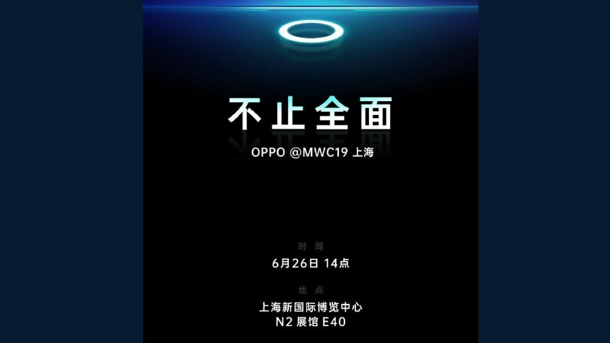 Oppo to Unveil Under-Screen Selfie Camera Technology at MWC Shanghai Next Week: Report