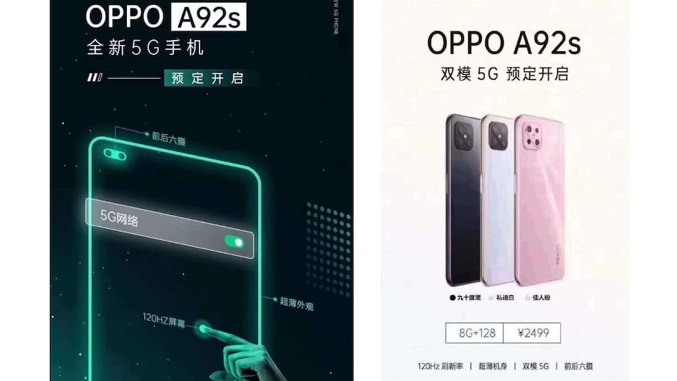 Oppo A92s Price, Specifications, Colour Options Leaked; Oppo A12 Spotted on Bluetooth SIG