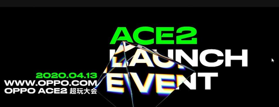 Oppo Ace 2 होगा 13 अप्रैल को लॉन्च