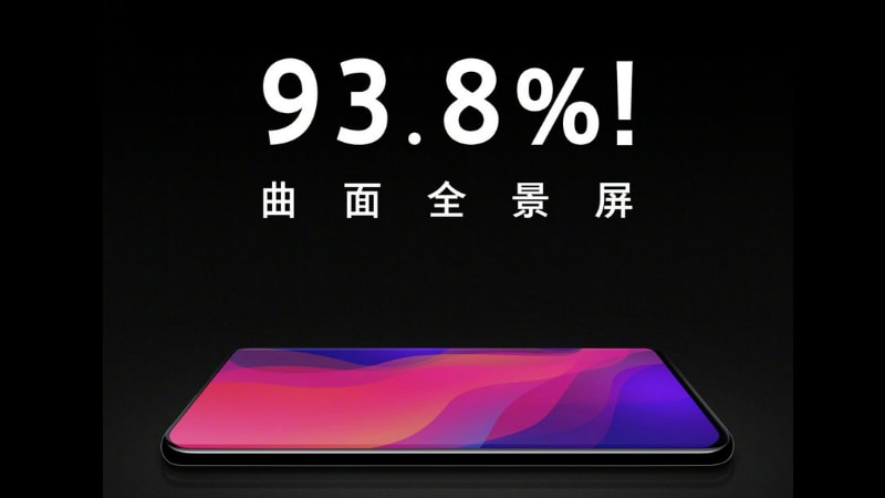Oppo Find X Leaked Teaser Tips 93.8 Percent Screen-to-Body Ratio