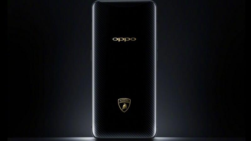 Oppo Find X के इस स्पेशल वेरिएंट की कीमत है 1 लाख रुपये से ज़्यादा
