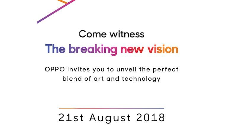 Oppo F9 Pro 21 अगस्त को होगा भारत में लॉन्च