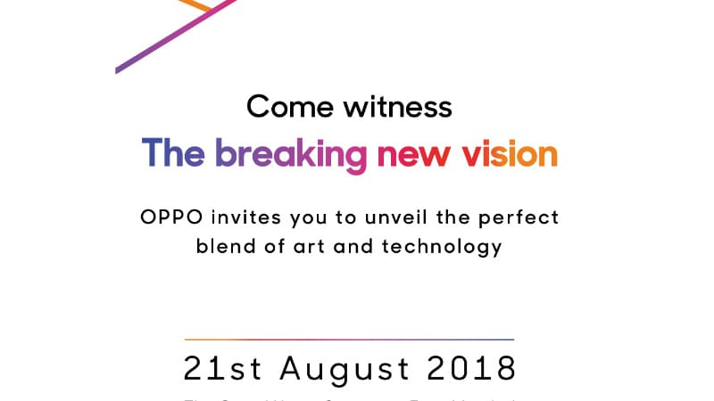 Oppo F9 Pro India Launch Set for August 21