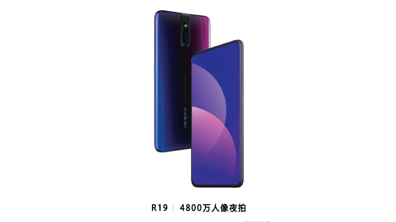 Oppo R19 Alleged Leaked Poster Tips 48-Megapixel Camera, Gradient Finish