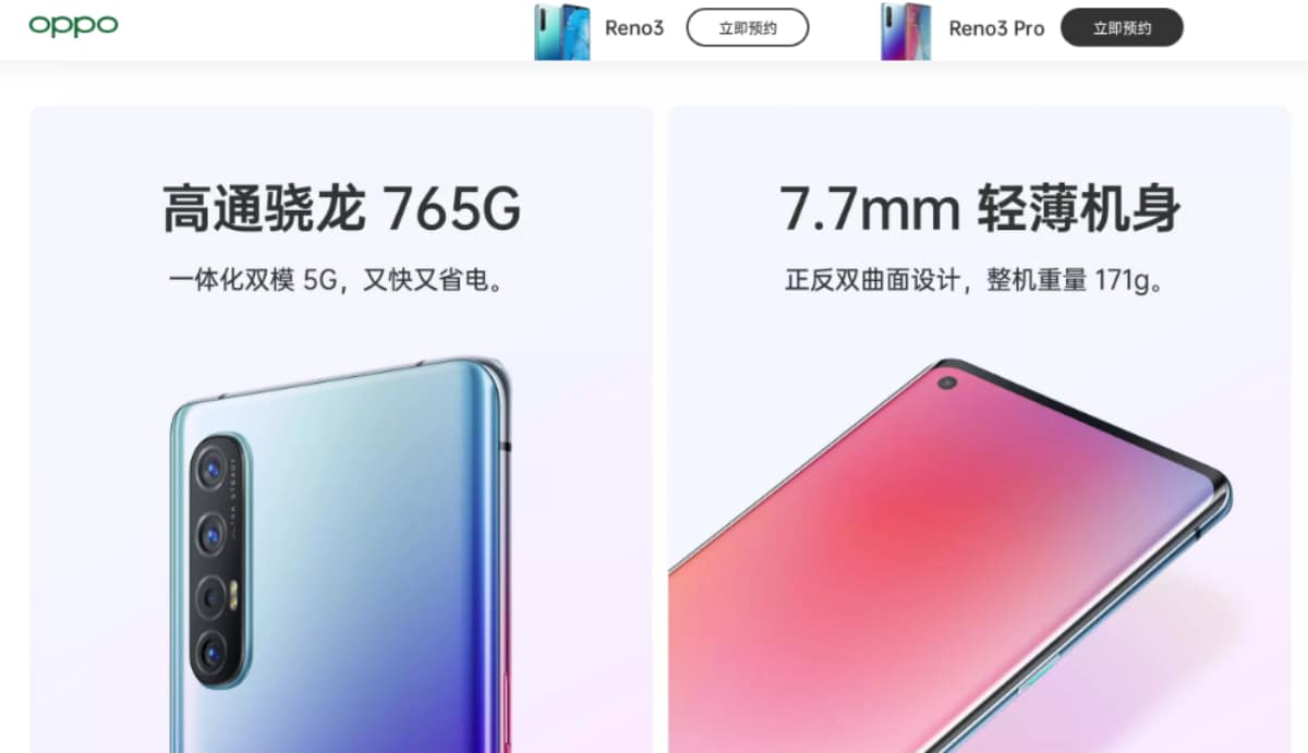Oppo Reno 3, Oppo Reno 3 Pro Registration Page Goes Live, Key Specifications Teased
