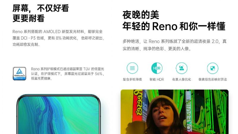 opporeno main teasers Oppo Reno