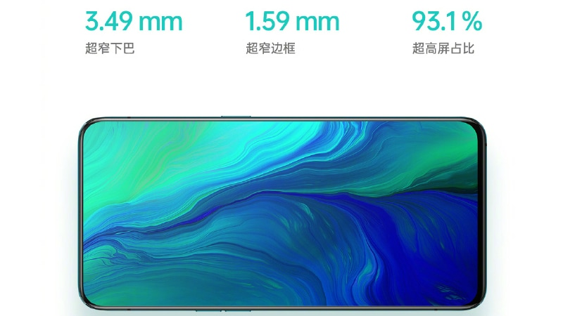 Oppo Reno 10X Zoom Price, Specifications Leaked; New Teaser Confirms 93.1% Screen Ratio