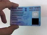 11.44 लाख PAN Card निष्क्रियः आपका पैन कार्ड एक्टिव है या नहीं, ऐसे जाचें