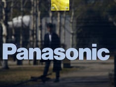 Panasonic Says It's Developing a New Battery Cell for Tesla