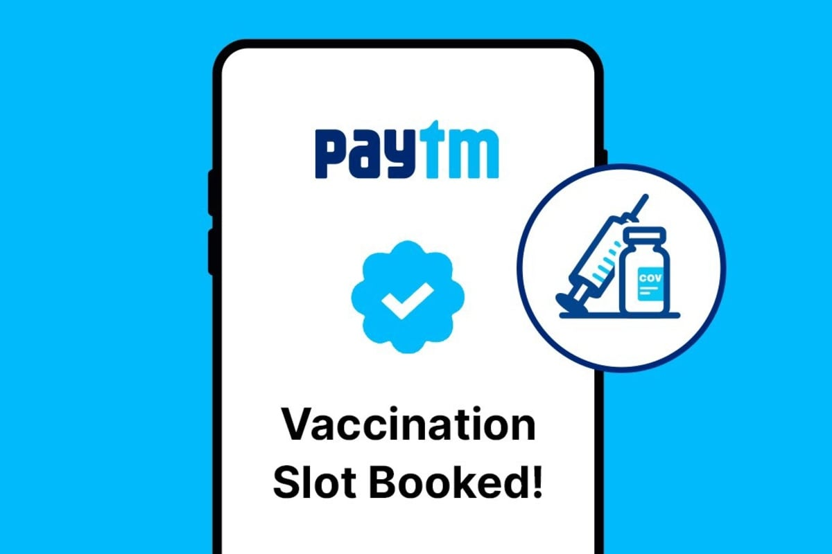 Photo of How to Book COVID-19 Vaccine via Paytm App: Follow These Steps
