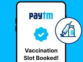 Paytm ऐप के जरिए COVID-19 वैक्सीन कैसे बुक करें