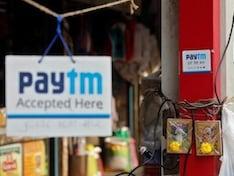 Google Play இலிருந்து Paytm செயலி நீக்கம்: விதிகளை மீறியதாக கூகுள் குற்றச்சாட்டு!