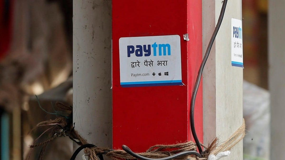 Paytm Clarifies It Is Not Charging Extra for Digital Transactions