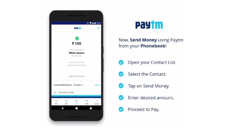 Paytm एंड्रॉयड यूज़र अब फोनबुक से ही भेज सकते हैं पैसे