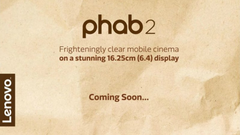 Lenovo Phab 2 Set to Launch in India Soon, Exclusively on Flipkart
