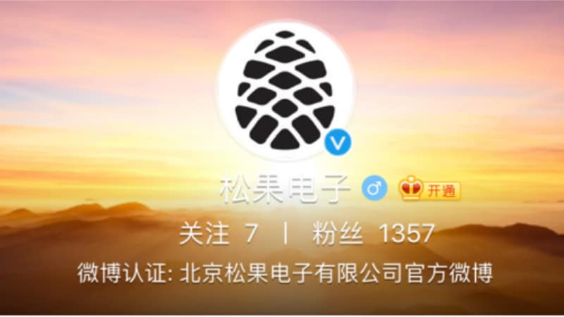 Xiaomi's In-House Pinecone Processor Gets an Official Weibo Page