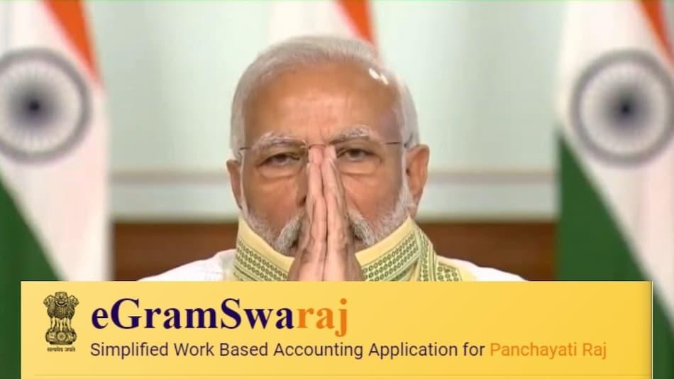 PM Modi Unveils E-Gram Swaraj Portal on Panchayati Raj Day