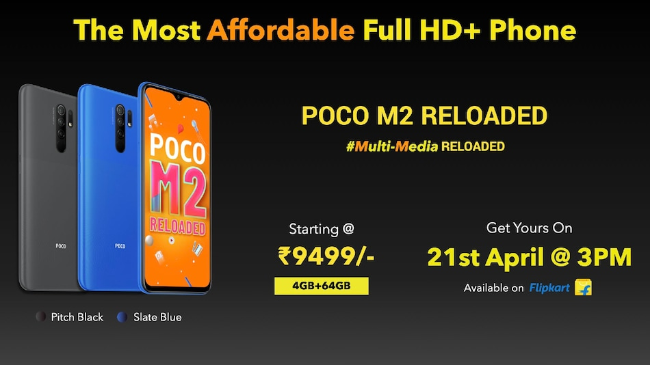 Poco M2 Reloaded With 4GB RAM, Quad Rear Cameras Launched in India: Price, Specifications