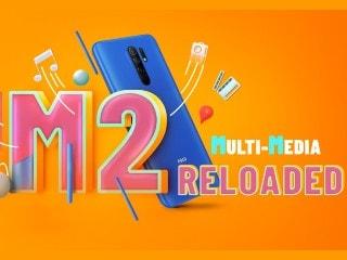 Poco M2 Reloaded फोन 4 कैमरा के साथ 21 अप्रैल को होगा Flipkart पर लॉन्च, जानें प्राइस और फीचर्स