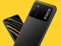 Poco M3 भारत में 2 फरवरी को होगा लॉन्च, कंपनी ने किया ऐलान