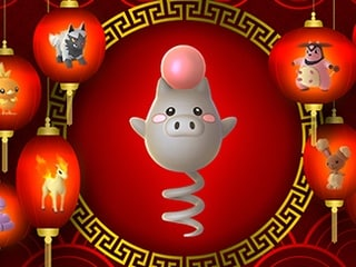 Pokemon Go Lunar New Year Event Celebrates Year of the Pig