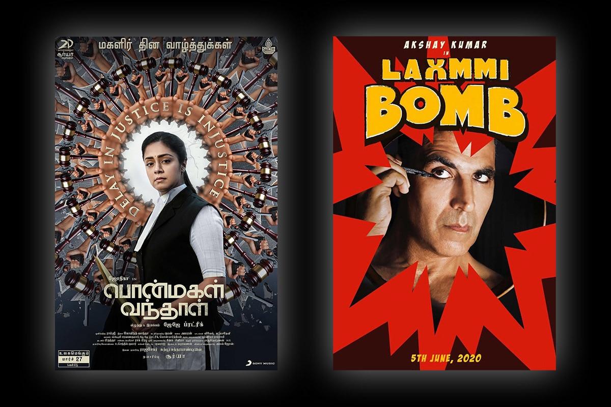 अक्षय कुमार की 'Laxmmi Bomb' हो सकती है Disney+ Hotstar पर रिलीज