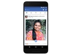 Facebook का नया टूल आपके प्रोफाइल पिक्चर को रखेगा सुरक्षित