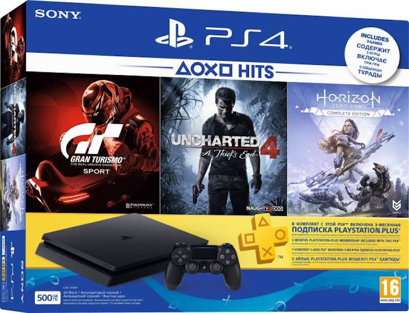 PS4 Slim Bundle With Horizon Zero Dawn Complete Edition, GT Sport, Uncharted 4, and More Now in India