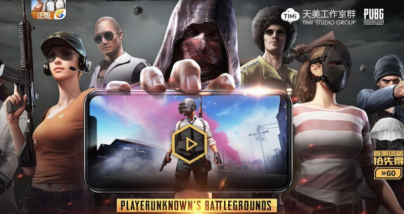 PlayerUnknown's Battlegrounds Gets Two Mobile Games From Tencent