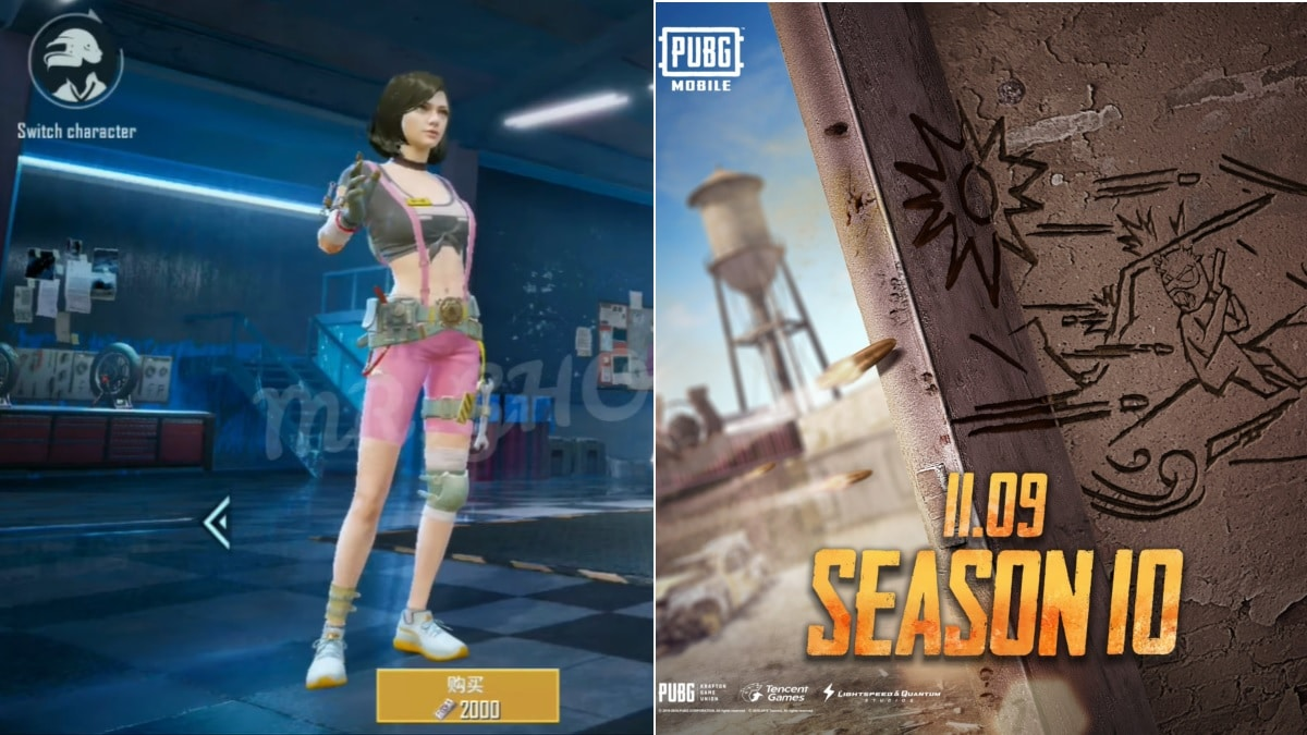 Pubg Mobile Season 10 Tipped To Introduce New Character